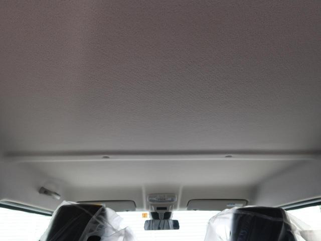 XC 衝突被害軽減・4WD・ターボ・シートヒーター・LEDヘッドライト・禁煙車・スマートキー・フォグランプ・電動格納ミラー・衝突安全ボディ・ワンオーナー(30枚目)