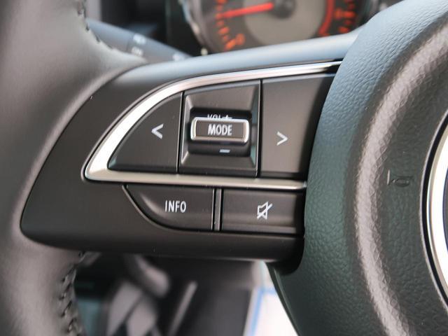 XC 衝突被害軽減・4WD・ターボ・シートヒーター・LEDヘッドライト・禁煙車・スマートキー・フォグランプ・電動格納ミラー・衝突安全ボディ・ワンオーナー(33枚目)