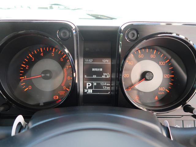 XC 衝突被害軽減・4WD・ターボ・シートヒーター・LEDヘッドライト・禁煙車・スマートキー・フォグランプ・電動格納ミラー・衝突安全ボディ・ワンオーナー(36枚目)