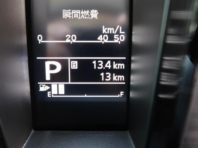XC 衝突被害軽減・4WD・ターボ・シートヒーター・LEDヘッドライト・禁煙車・スマートキー・フォグランプ・電動格納ミラー・衝突安全ボディ・ワンオーナー(37枚目)