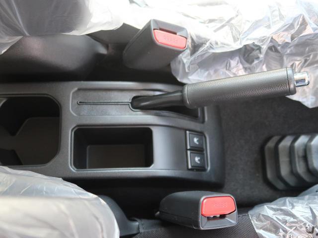 XC 衝突被害軽減・4WD・ターボ・シートヒーター・LEDヘッドライト・禁煙車・スマートキー・フォグランプ・電動格納ミラー・衝突安全ボディ・ワンオーナー(39枚目)