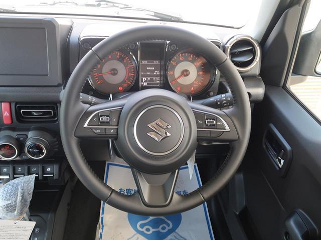 XC 衝突被害軽減・4WD・ターボ・シートヒーター・LEDヘッドライト・禁煙車・スマートキー・フォグランプ・電動格納ミラー・衝突安全ボディ・ワンオーナー(43枚目)