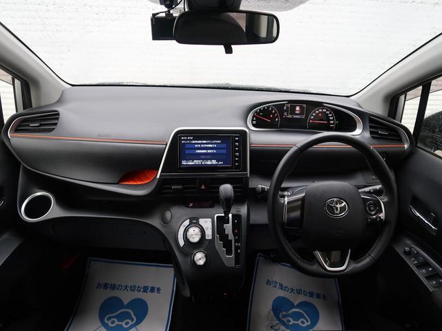 ファンベースG 衝突被害軽減・両側電動ドア・純正SDナビ・禁煙車・バックカメラ・ETC・ドラレコ・地デジTV・スマートキー・アイドリングストップ・トヨタセーフティセンス・Bluetooth接続(2枚目)