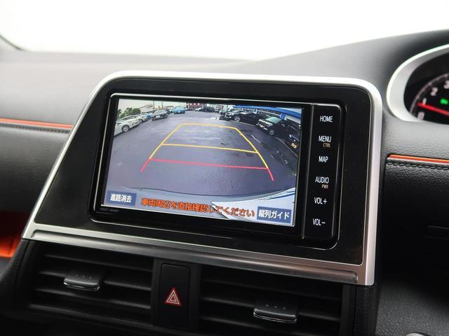 ファンベースG 衝突被害軽減・両側電動ドア・純正SDナビ・禁煙車・バックカメラ・ETC・ドラレコ・地デジTV・スマートキー・アイドリングストップ・トヨタセーフティセンス・Bluetooth接続(6枚目)