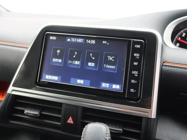 ファンベースG 衝突被害軽減・両側電動ドア・純正SDナビ・禁煙車・バックカメラ・ETC・ドラレコ・地デジTV・スマートキー・アイドリングストップ・トヨタセーフティセンス・Bluetooth接続(44枚目)