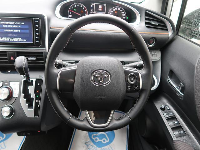 ファンベースG 衝突被害軽減・両側電動ドア・純正SDナビ・禁煙車・バックカメラ・ETC・ドラレコ・地デジTV・スマートキー・アイドリングストップ・トヨタセーフティセンス・Bluetooth接続(45枚目)