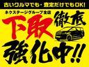 XC 衝突被害軽減・4WD・ターボ・シートヒーター・LEDヘッドライト・禁煙車・スマートキー・フォグランプ・電動格納ミラー・衝突安全ボディ・ワンオーナー(50枚目)