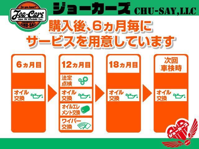 「スズキ」「アルト」「軽自動車」「神奈川県」の中古車13