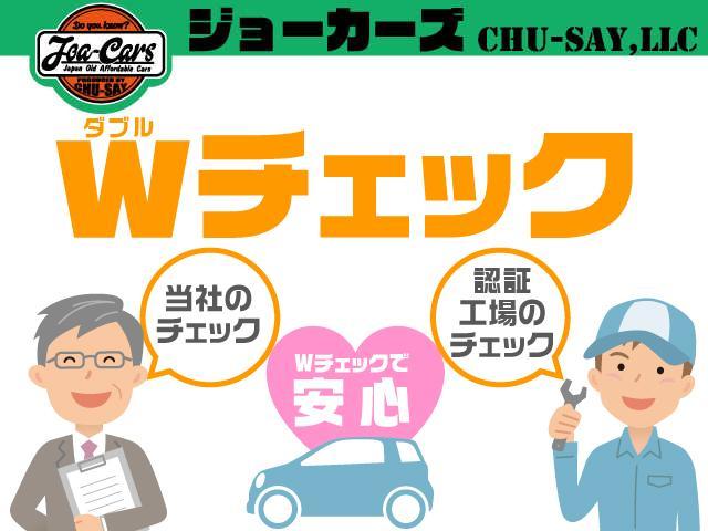 「シボレー」「シボレーアストロ」「ミニバン・ワンボックス」「神奈川県」の中古車12