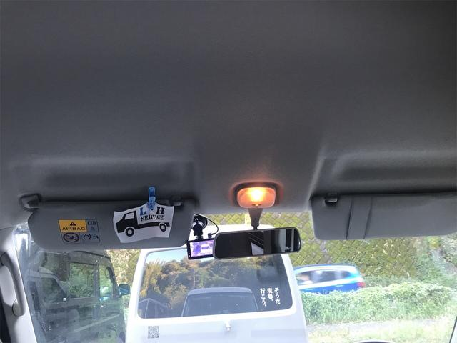 「日産」「NV100クリッパー」「軽自動車」「神奈川県」の中古車25