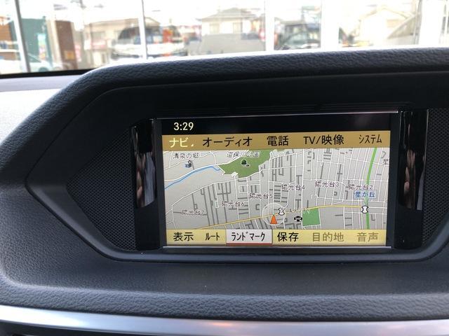 E350 ステーションワゴン アバンギャルド ブラック・本革シート・地デジ・HDDナビ・バックカメラ・ETC・プッシュスタート(12枚目)