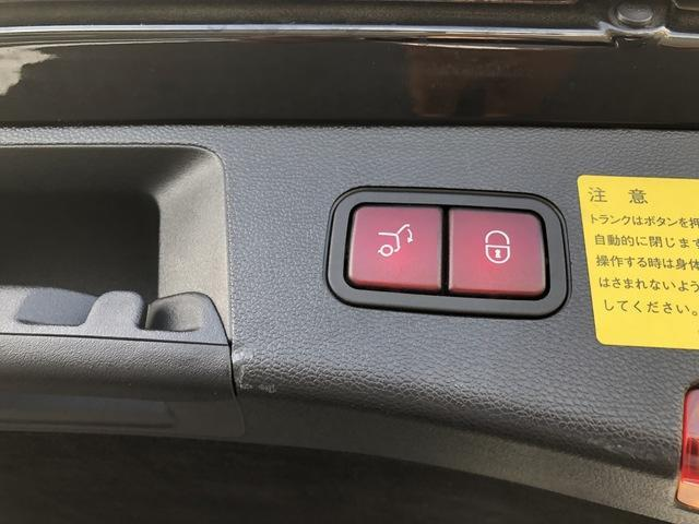 E350 ステーションワゴン アバンギャルド ブラック・本革シート・地デジ・HDDナビ・バックカメラ・ETC・プッシュスタート(27枚目)