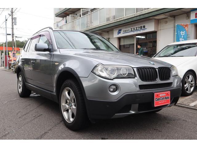 「BMW」「X3」「SUV・クロカン」「神奈川県」の中古車3