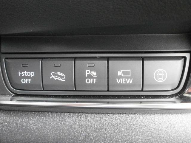 2.0 20S プロアクティブ ツーリングセレクション 4WD(13枚目)