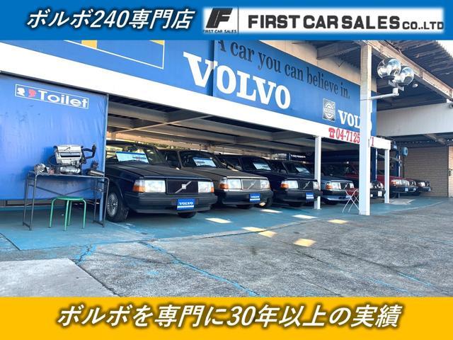 ボルボ ボルボ 240クラシックワゴン 最終モデル限定車 革シート