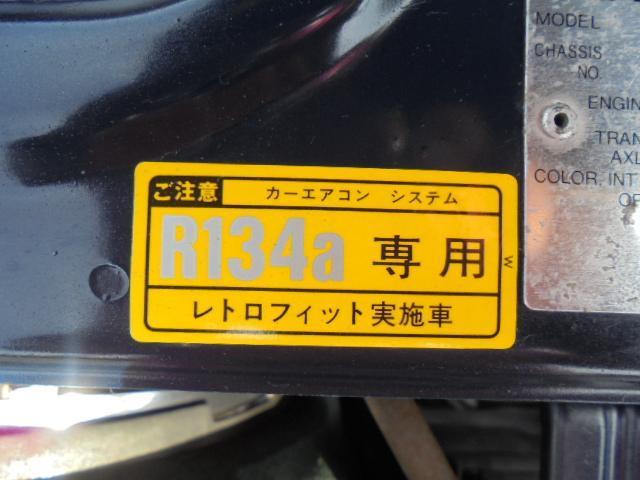 三菱 パジェロ ワイド スーパーXL 純正15AWTベルト交換済ガソリン車