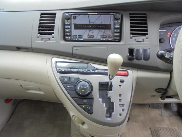 純正HDDナビ(CD・MD・DVD再生)、ワイドビューフロントモニター、地デジチューナー(フルセグ)、TVキット付!!ドライブが楽しくなる機能が充実してます!!