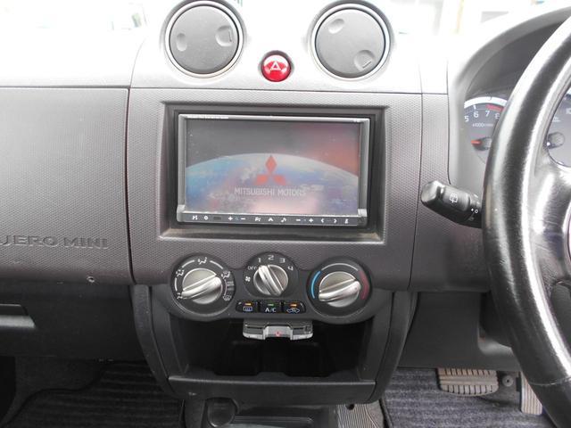ナビエディションXR 電動格納ミラー ETC 軽自動車(20枚目)