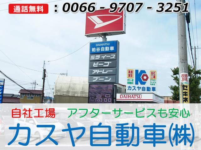 「ダイハツ」「ムーヴキャンバス」「コンパクトカー」「埼玉県」の中古車23