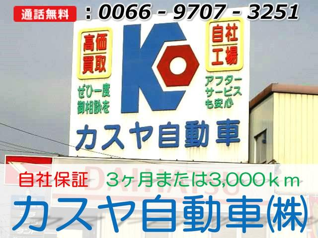 「ダイハツ」「ムーヴキャンバス」「コンパクトカー」「埼玉県」の中古車32