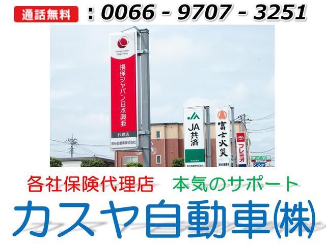 「ダイハツ」「ムーヴキャンバス」「コンパクトカー」「埼玉県」の中古車37