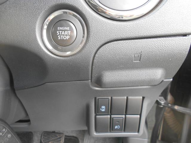 XS オートスライドドアHIDライトプッシュスタート軽自動車(19枚目)