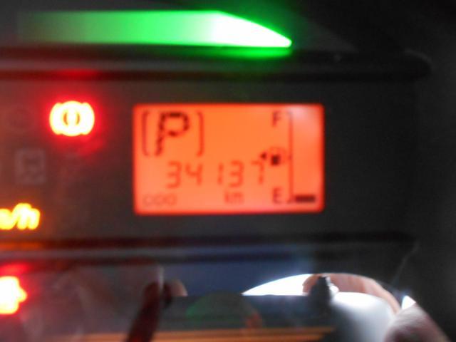 全車、走行管理システムにて点検済みです!走行距離メーターの不正もしっかりとチェックを行なっていますのでご安心ください!