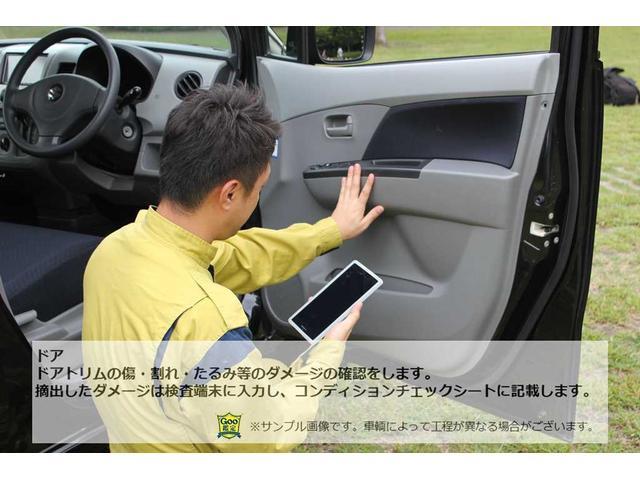 Goo鑑定とは、あなたに代わってプロの鑑定師が中古車の車両状態を鑑定するサービスです。第三者機関のプロの鑑定師によりチェックを行い、公正にグレードを定めます。