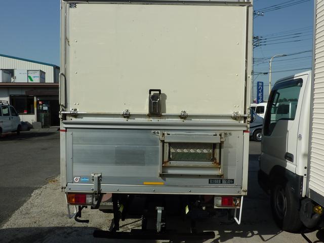 マツダ タイタンダッシュ 1.35t パネルバン ガソリン車