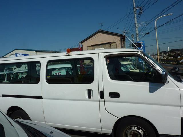 日産 キャラバン SロングスーパーDX 工作車仕様