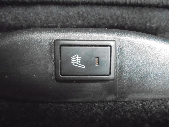 シートヒーターボタンでシートはポカポカです!