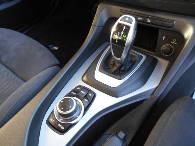 シフトレバー&iドライブ操作スイッチ