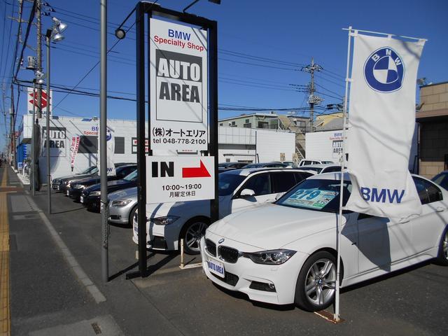 展示場 常時5〜10台ほど在庫展示しています。最近はお客様からの求車販売が多くなっております。