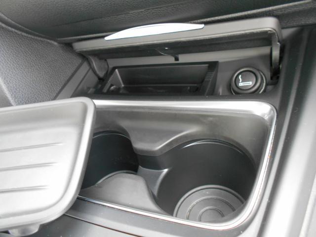 320d Mスポーツ インテリジェントセーフティ機能付 デイライト クルコン パドルシフト バックカメラ(13枚目)
