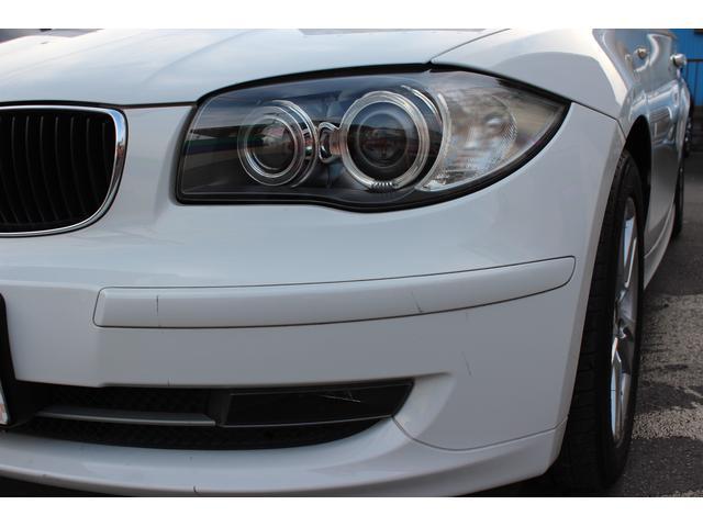 ☆品質、価格の限界に挑戦します☆良質な車両を低価格でご提供できるようプロの目で厳選して仕入を行っております。ホームページもご覧ください♪新着在庫情報も多数!www.carbic.jp/