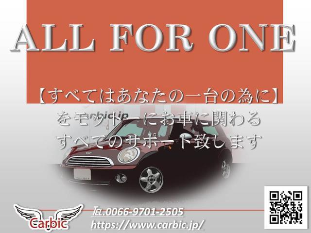 プロショップならではの品質、サービスをご提供します。ミニのプロスタッフ(女性もいます)あなたのカーライフをお届けします♪ホームページもご覧ください♪新着在庫情報も多数!www.carbic.jp/