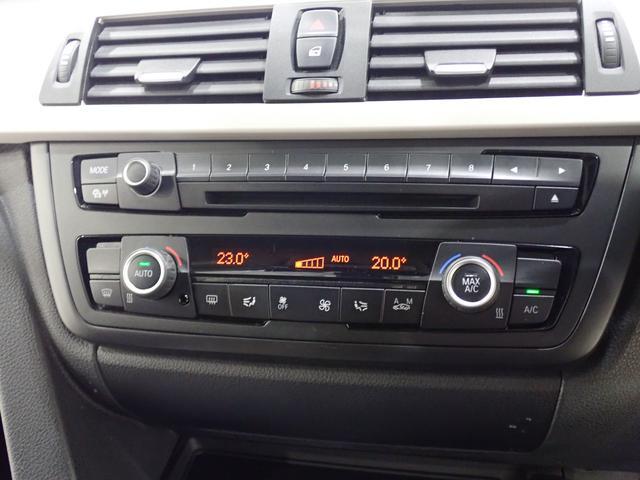 320dブルーパフォーマンス ツーリング 純正ナビ バックカメラ パワーバックドア  ETC ターボ車 プロジェクターHIDヘッドライト(44枚目)