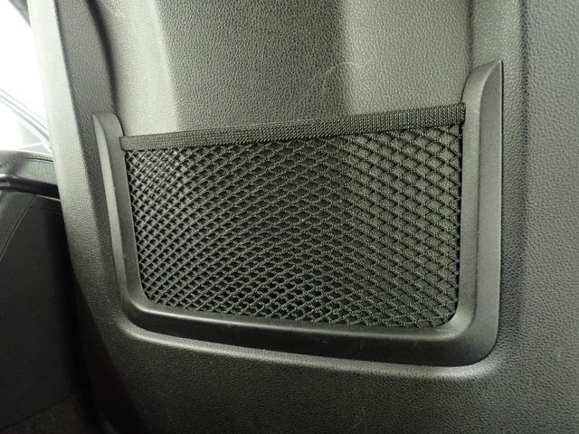 320dツーリング Mスポーツ Mスポーツ 純正ナビ バックカメラ 18AW ターボ車 パワーシート パワーバックドア プロジェクターHIDヘッドライト(37枚目)