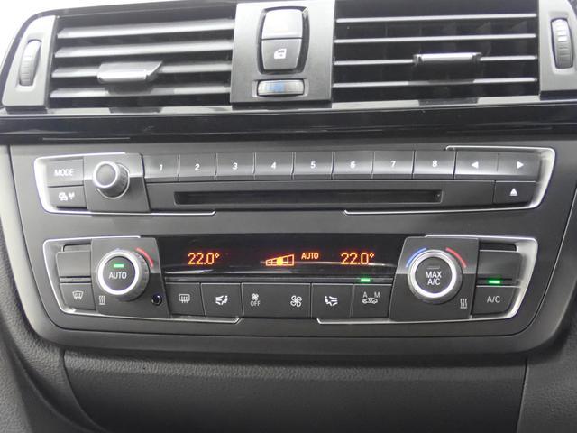 320dツーリング Mスポーツ Mスポーツ 純正ナビ バックカメラ 18AW ターボ車 パワーシート パワーバックドア プロジェクターHIDヘッドライト(48枚目)
