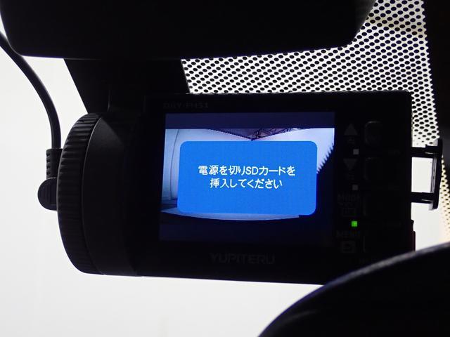 320dツーリング Mスポーツ Mスポーツ 純正ナビ バックカメラ 18AW ターボ車 パワーシート パワーバックドア プロジェクターHIDヘッドライト(53枚目)