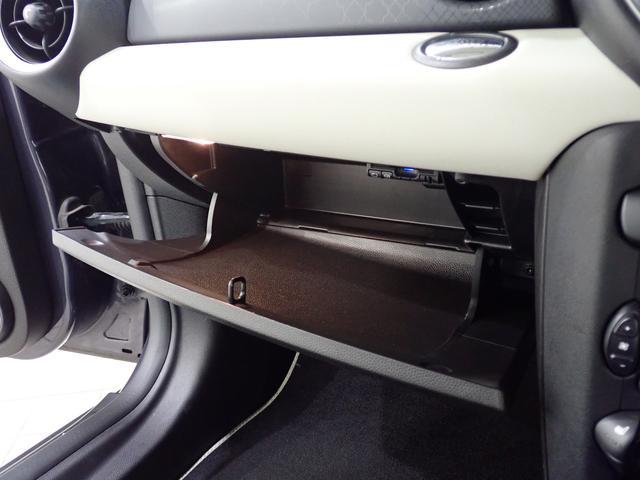 クーパー クリスタル 限定車 レザーシート シートヒーター ETC プロジェクターHIDヘッドライト(48枚目)