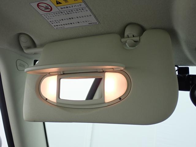 クーパー クリスタル 限定車 レザーシート シートヒーター ETC プロジェクターHIDヘッドライト(50枚目)