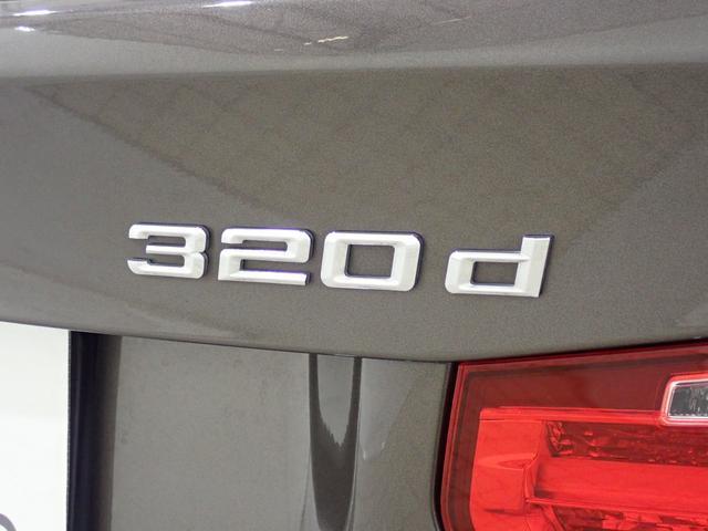 320dツーリング モダン ハーフレザー 純正ナビ フルセグTV アダプティブクルーズコントロール プロジェクターHIDヘッドライト(29枚目)