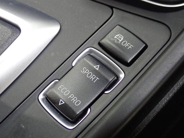 320dツーリング モダン ハーフレザー 純正ナビ フルセグTV アダプティブクルーズコントロール プロジェクターHIDヘッドライト(44枚目)
