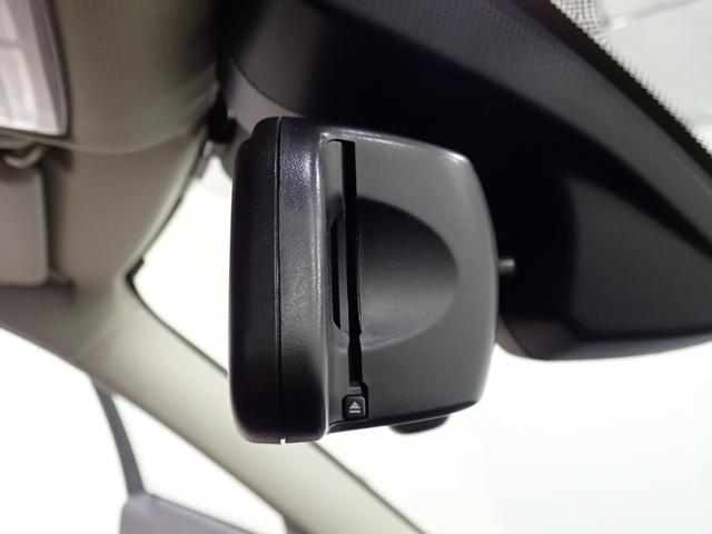 320dツーリング モダン ハーフレザー 純正ナビ フルセグTV アダプティブクルーズコントロール プロジェクターHIDヘッドライト(50枚目)