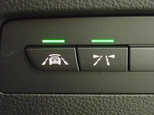 320dツーリング モダン ハーフレザー 純正ナビ フルセグTV アダプティブクルーズコントロール プロジェクターHIDヘッドライト(56枚目)