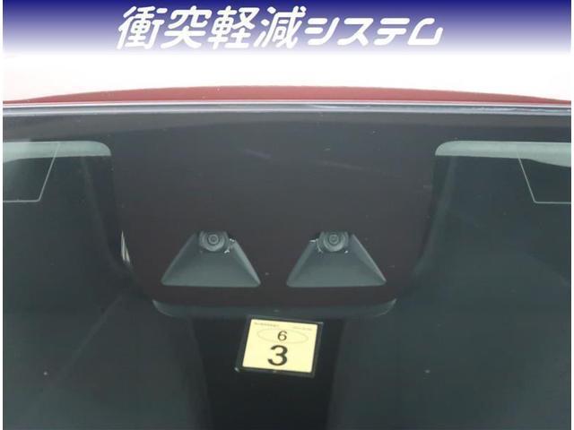 X リミテッドSAIII ナビフルセグ ブルートゥース接続 DVD再生 バックカメラ LEDヘッドライト クリアランスソナー 衝突被害軽減システム レーンアシスト オートマチックハイビーム ワンオーナー(4枚目)