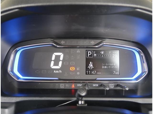 X リミテッドSAIII ナビフルセグ ブルートゥース接続 DVD再生 バックカメラ LEDヘッドライト クリアランスソナー 衝突被害軽減システム レーンアシスト オートマチックハイビーム ワンオーナー(12枚目)