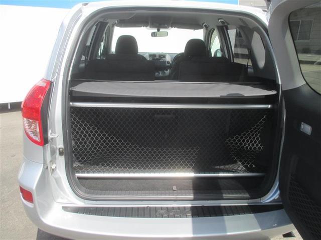 トヨタ RAV4 G HDDナビ スマートキー