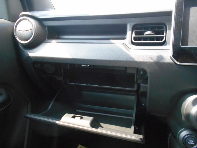 ハイブリッドMG セーフティーパッケージ装着車(5枚目)